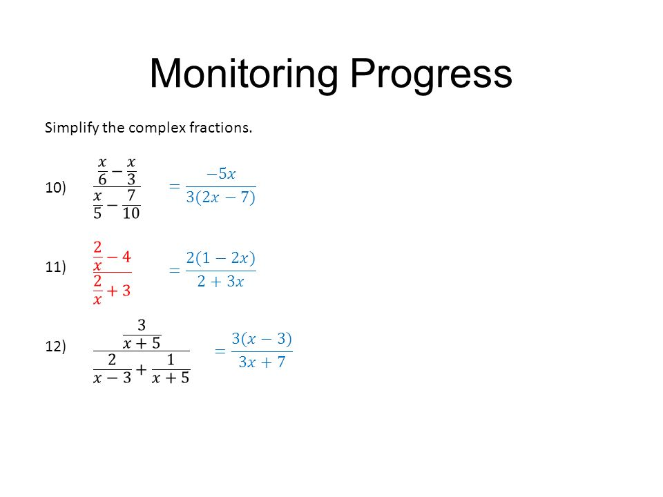 Adding and Subtracting Rational Expressions ppt video online – Complex Rational Expressions Worksheet