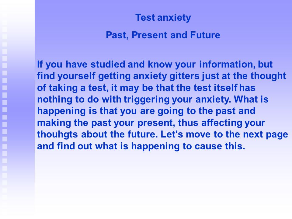 how to know if you have anxiety test