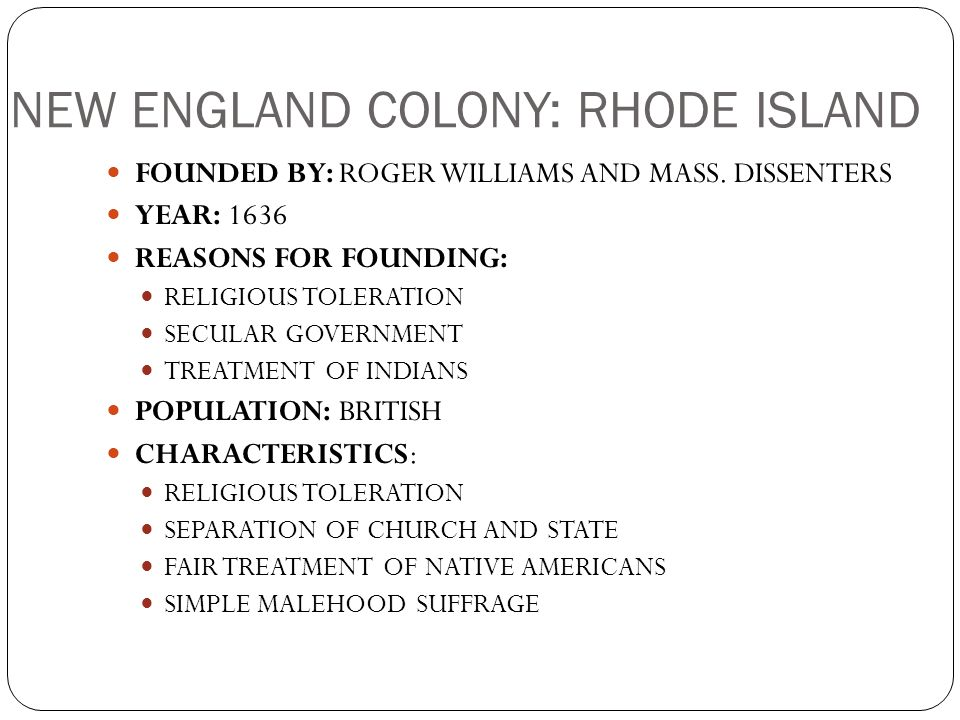 What Year Was Rhode Island Founded