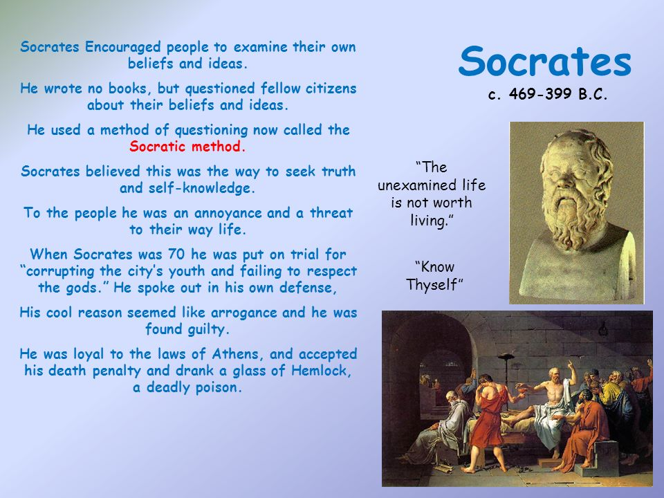 was socrates guilty or not essay Free college essay argument in the apology the last point that socrates makes to prove that he is not guilty is he says that even if he was corrupting the youth he was doing it unwillingly either i have not a bad influence.