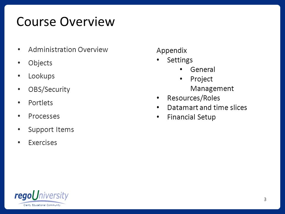 Course Overview Administration Overview Objects Lookups OBS/Security