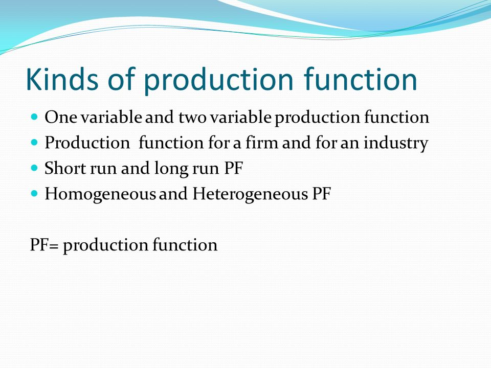 the production function depicts a relationship between which two variables