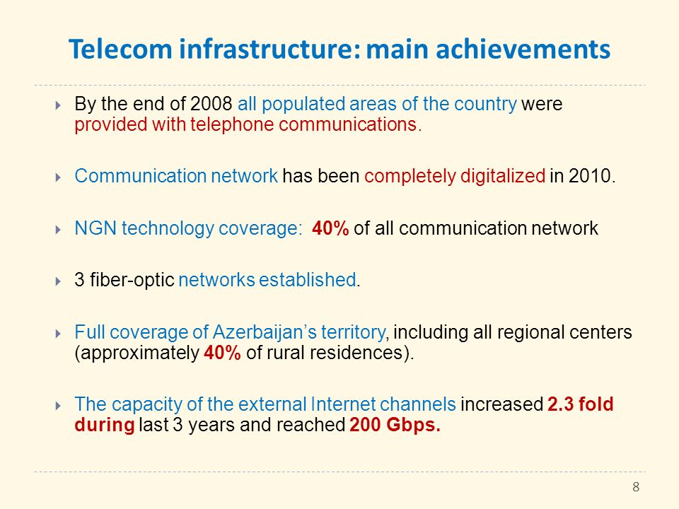 Telecom infrastructure: main achievements