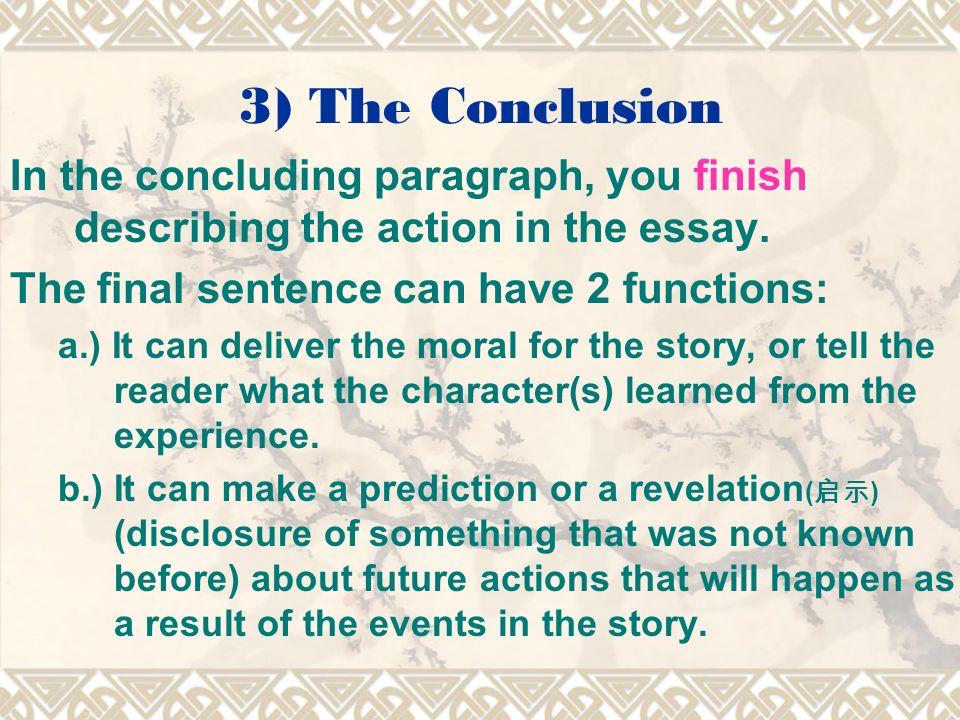 Effective narrative essay