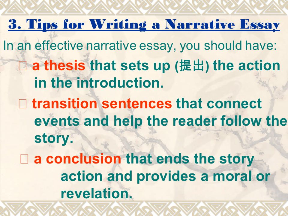 lecture narration ppt video online  tips for writing a narrative essay