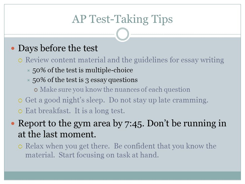 ap test essays