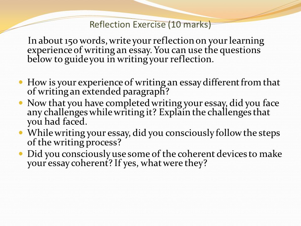 reflective essay about writing process Reflective essay writing on teamwork : reflective essay & paper writing guidance for students lets consult how to write reflective essay papers with 0% plagiarism.