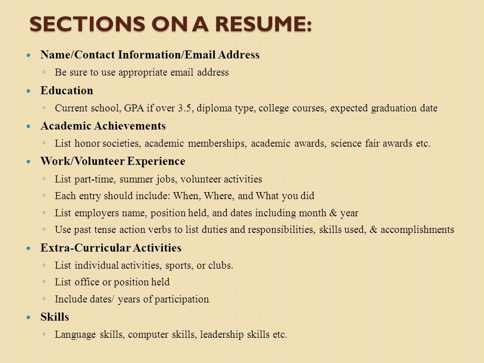 Sections On A Resume: Name/Contact Information/Email Address. Be Sure To  Skills Used For Resume