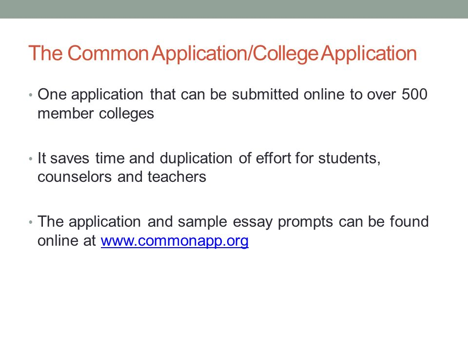 possible college essay prompts The college application essay is your chance to show schools who you crafting an unforgettable college essay popular college application essay prompts.
