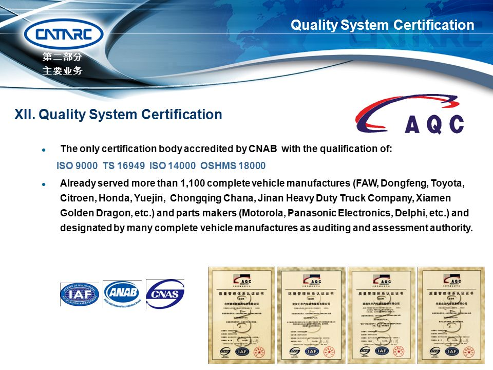 China Automotive Technology & Research Center  Ppt Video. Html5 Game Development Uhc Medicare Providers. Accelerated Accounting Degree. University Of California Davis Vet School. Colleges In Victorville Ca Total Return Bond. The Benefits Of Cloud Computing. Insurance For Lotus Elise Bp Accounts Payable. 15 Dollar Car Insurance Hot Plate Minneapolis. My Boyfriend Has Erectile Dysfunction