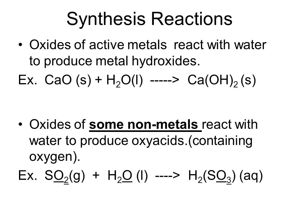 What are the six types of chemical reactions ppt download – Synthesis Reactions Worksheet