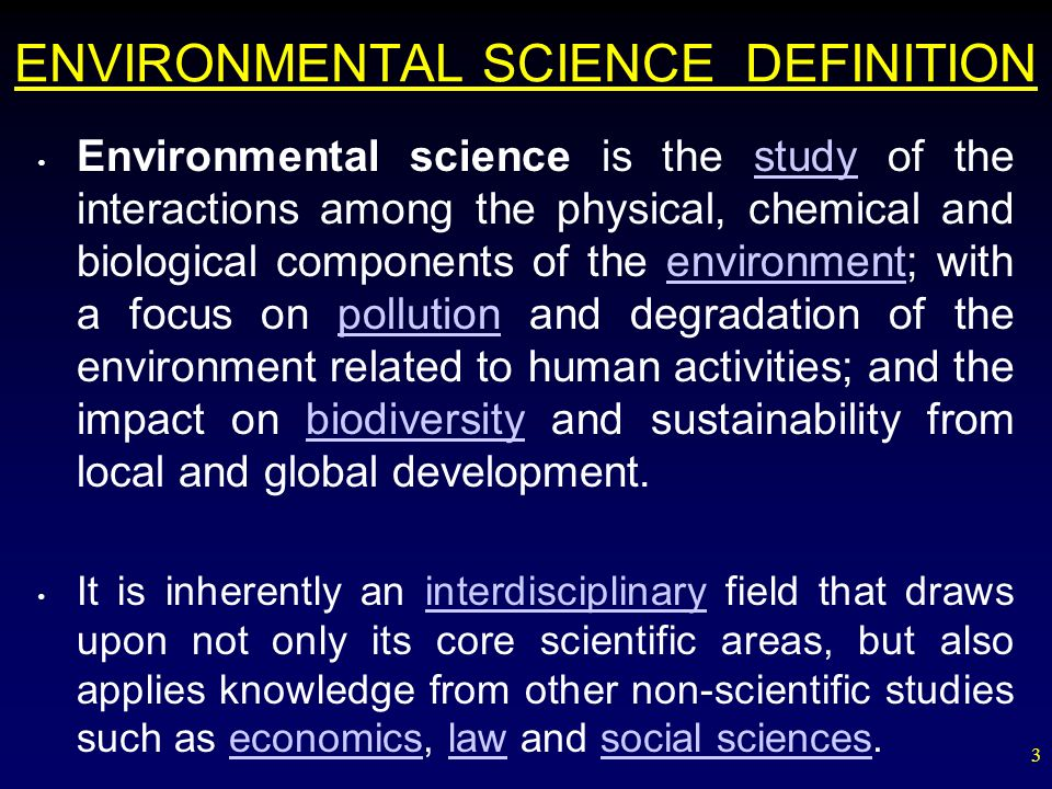 ENVIRONMENTAL SCIENCE DEFINITION