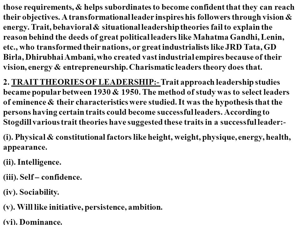leadership qualities possessed by jrd tata The amazing story of how ratan tata built ratan tata with j r d tata the candidates will be evaluated on leadership qualities.