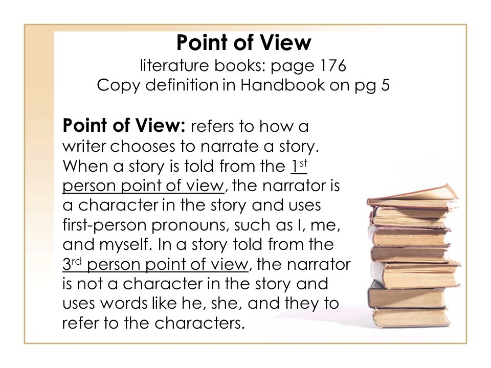 point of view literature