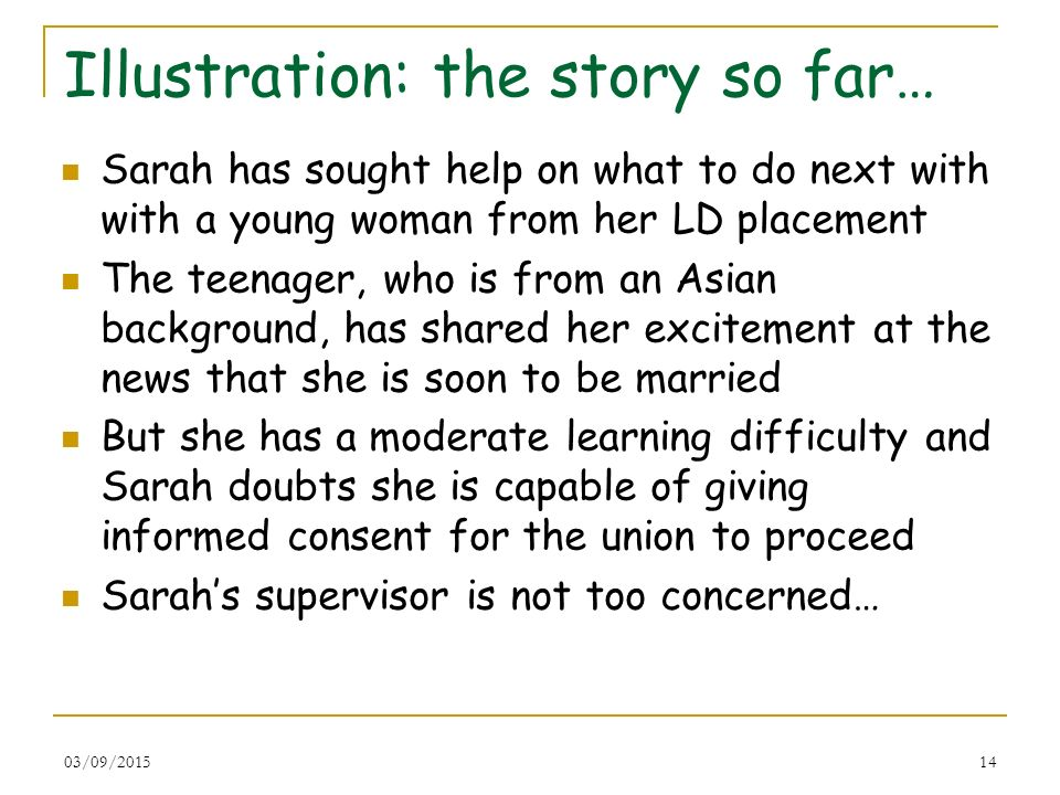 Illustration: the story so far…