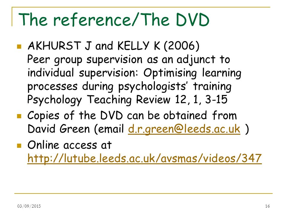 The reference/The DVD