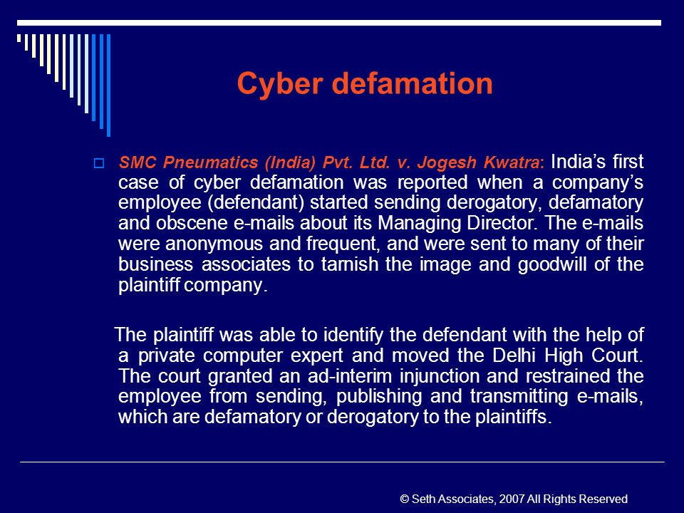 Cyber Crime Case Studies Ahmedabad :: Cyber Fraud In India
