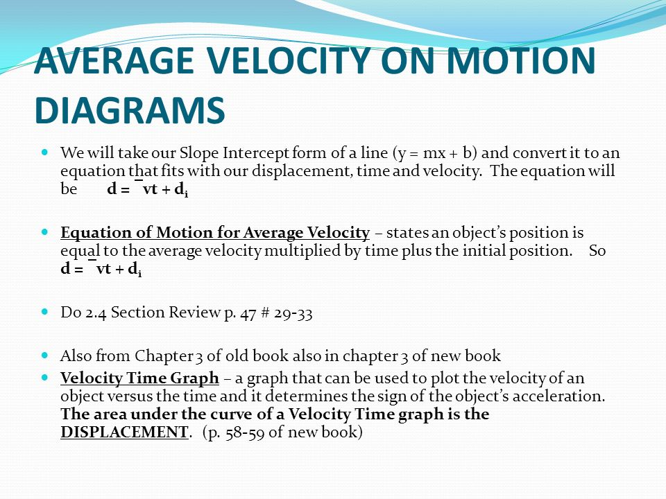 how to get average velocity from tim