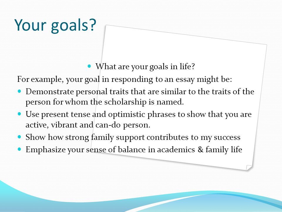 goals essay essay Below is a pdf link to personal statements and application essays representing strong efforts by students applying for both undergraduate and graduate opportunities.