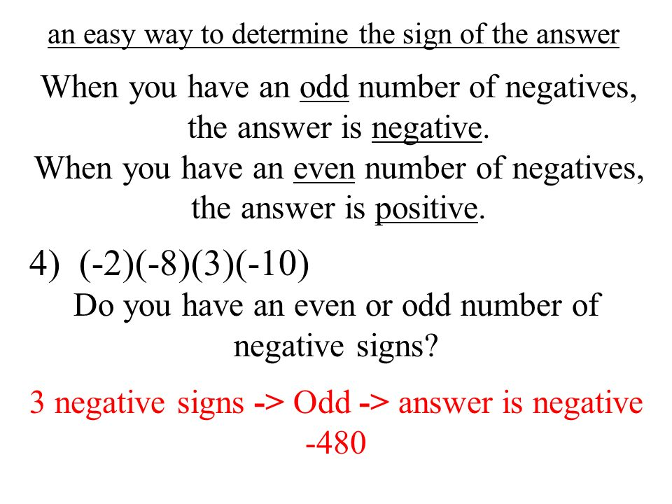 an easy way to determine the sign of the answer