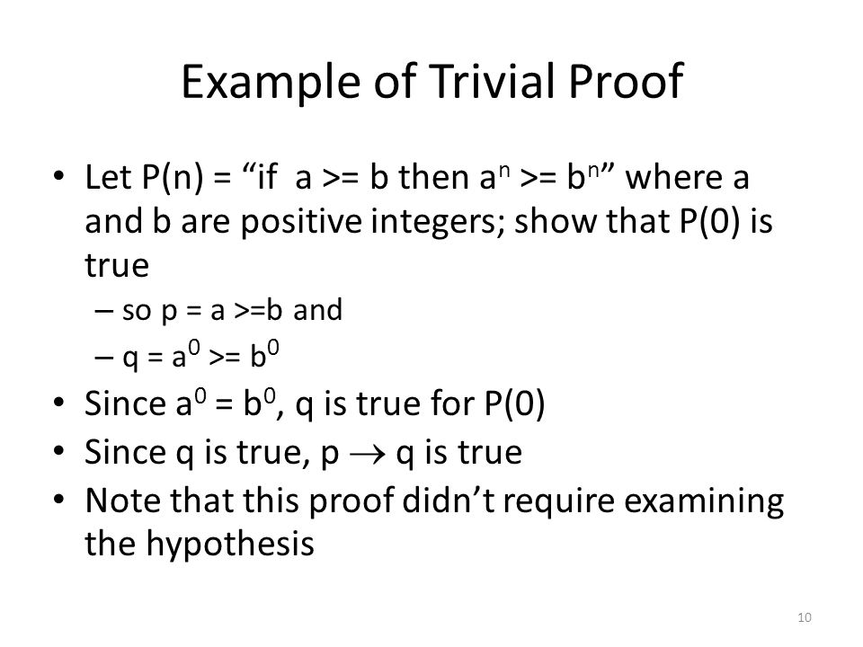 Example of Trivial Proof