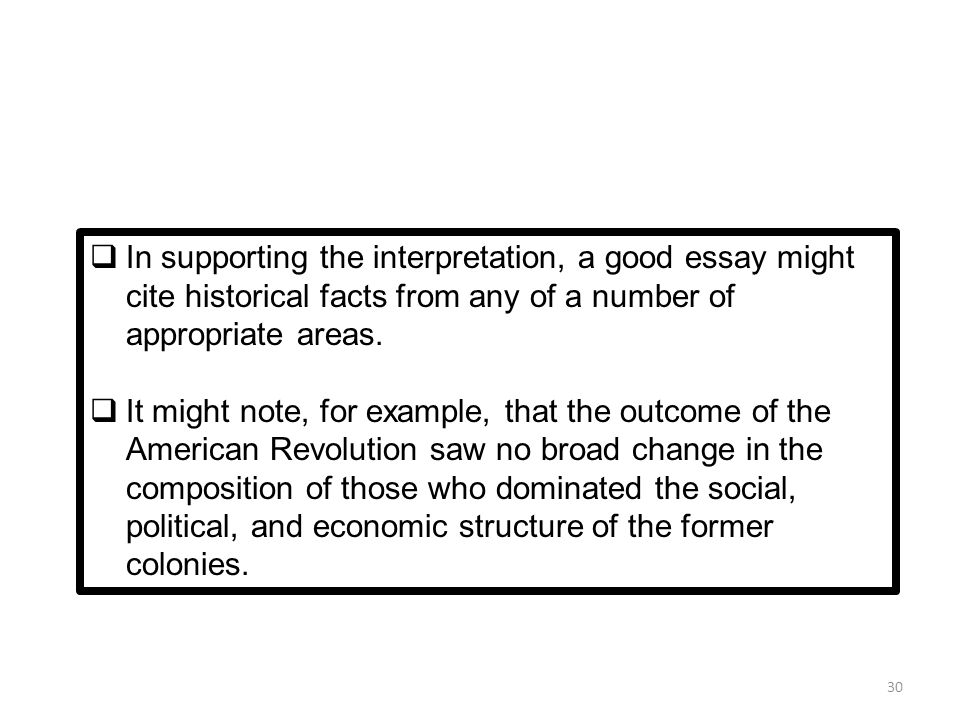 interpretation essay example