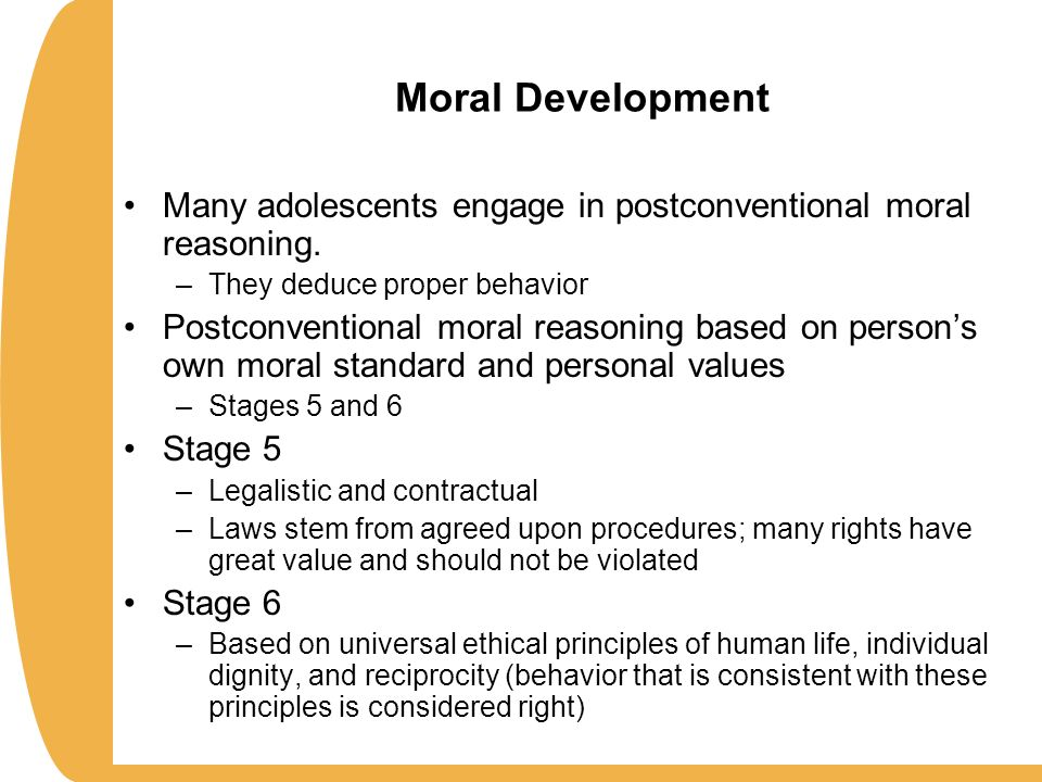 adolescence and moral development Understanding and responding to the unique developmental characteristics of young adolescents is adolescence, psychological development is moral development.
