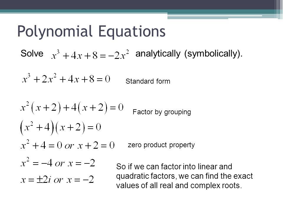 аэродинамический анализ