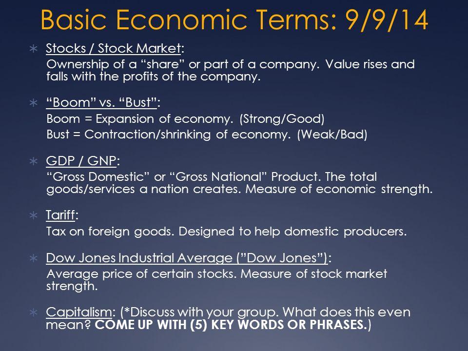 basic stock market terms pdf