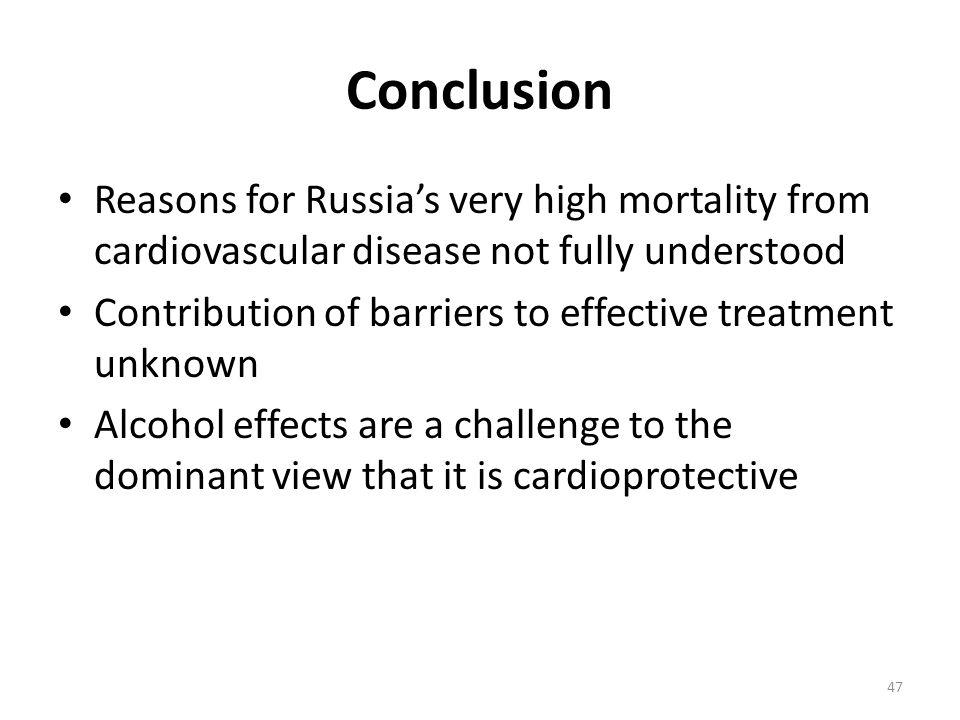 conclusion of heart disease Essays - largest database of quality sample essays and research papers on conclusion of heart disease.