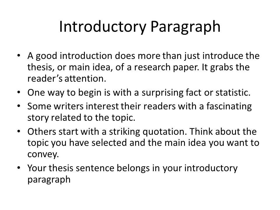 Introductory paragraph research paper