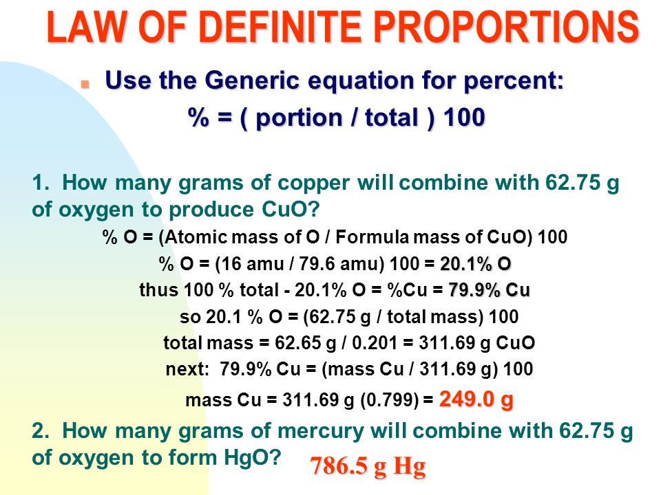 LAW OF DEFINITE PROPORTIONS - ppt download