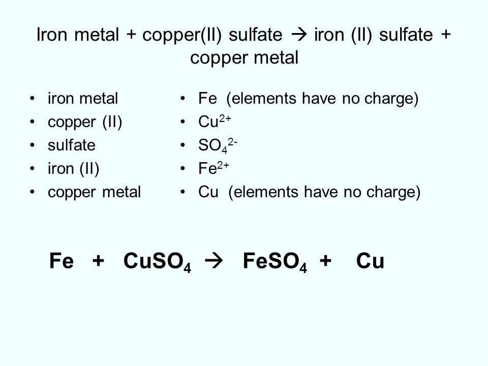 empirical formula of copper sulfate incomplete Stoichiometry and empirical formula the heating was incomplete and thus the measured mass place copper sulfate in a desiccator before heating and.