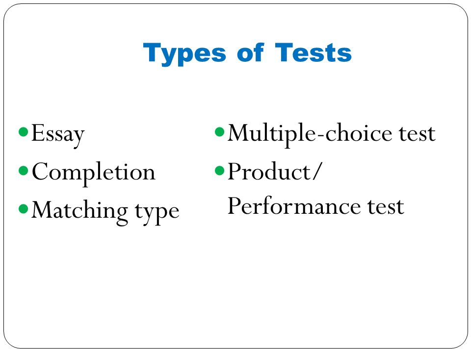 difference between multiple choice test and essay test What's the difference between a test and a your selection on a multiple choice some question types such as essays, and then post the test grade and.