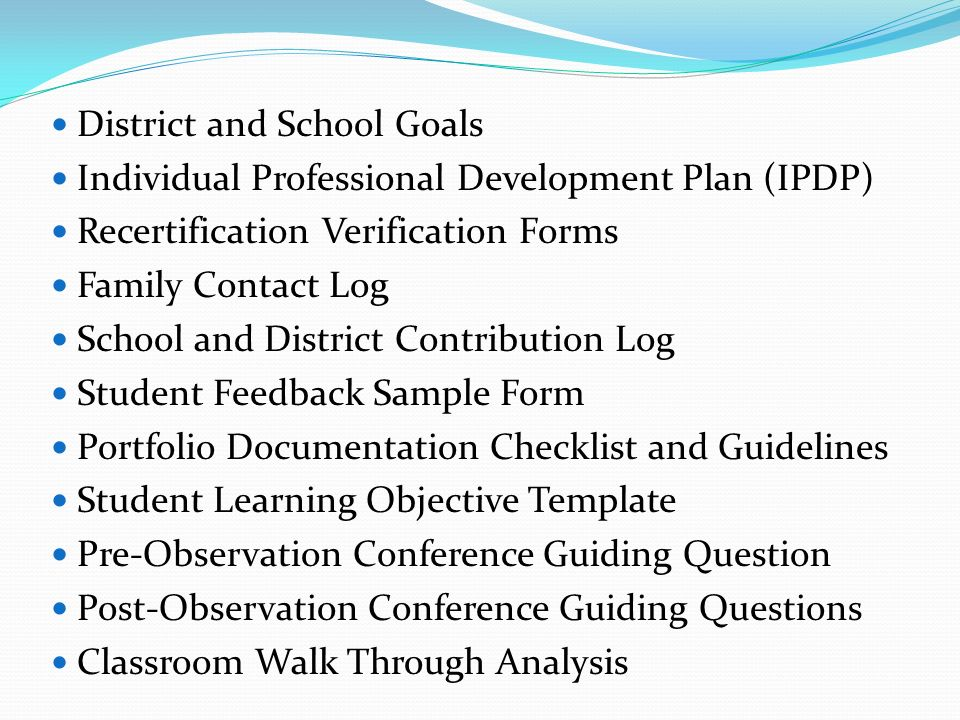 Professional growth and evaluation plan ppt video online for District professional development plan template