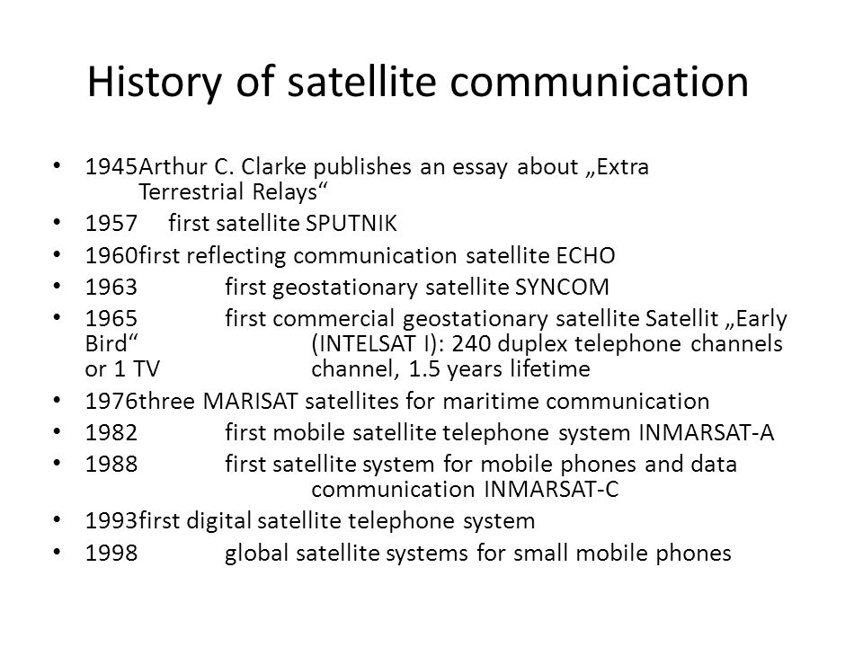 essay on wireless communication An overview of the latest technological developments in communication.