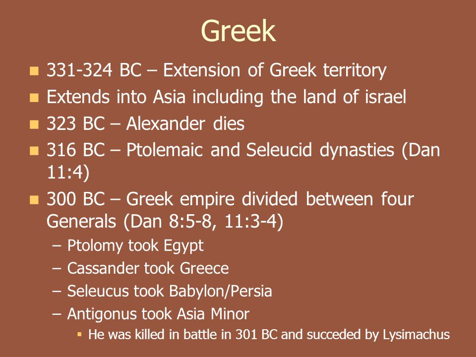 xerxes succession to the throne Became king on the throne of my father (xpf §4)10  greek historians  describing the succession darius/ xerxes all indicate that some.