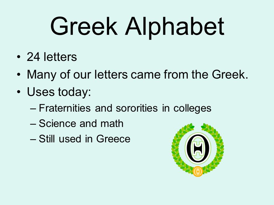 What Are The Greek Letters Used In Math