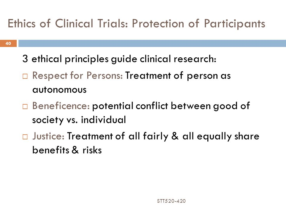 ethical principals for protecting research participants Updated by the srcd governing council, march 2007 the principles listed  if it  is conducted in public places, participants' anonymity is totally protected, and.