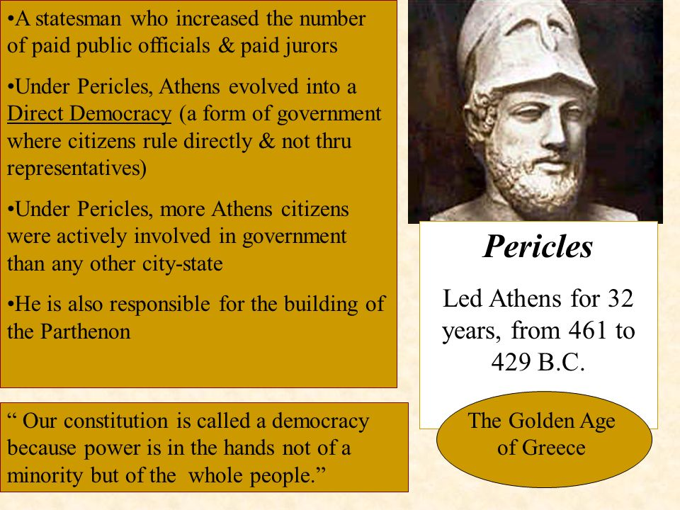 greeces golden age under pericles rule essay The golden age of athens, the age of pericles the greeks fell under persian rule the golden age of greece also brought the first known historian in the.