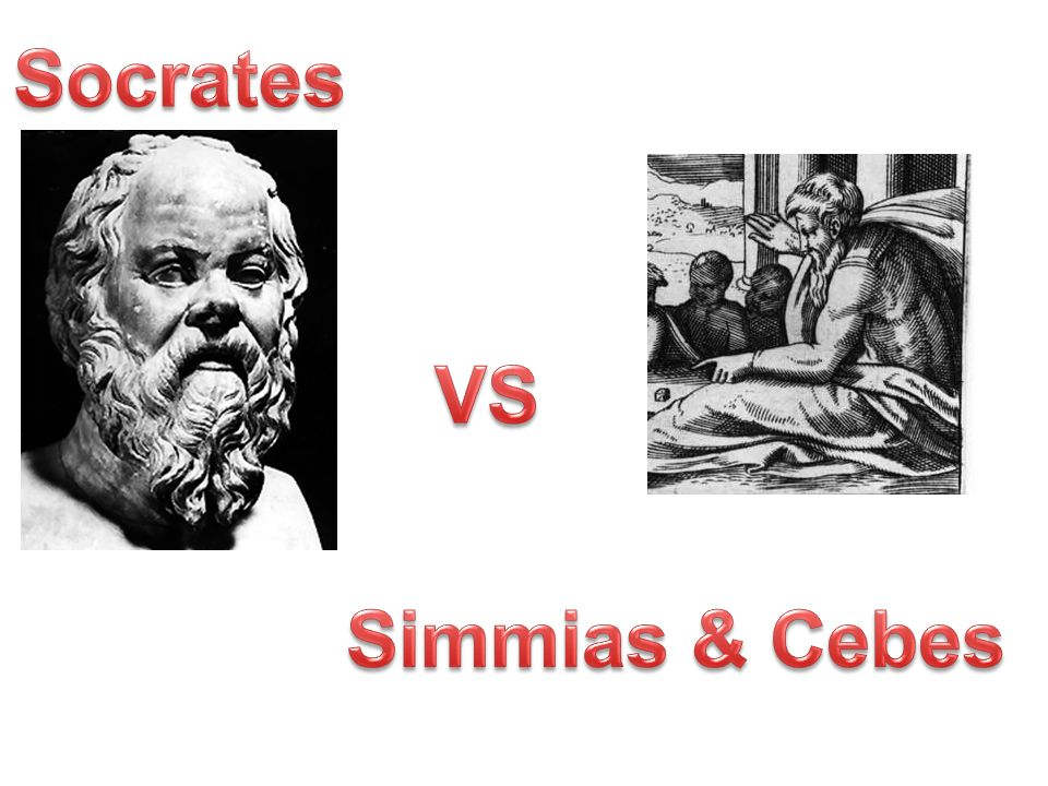 an analysis of socratess argument that the soul is immortal In his dialogue the phaedo, plato describes four arguments for the immortality of the soul through socrates the first two of these arguments, the cyclical and via recollection, are discussed briefly here and here (respectively.