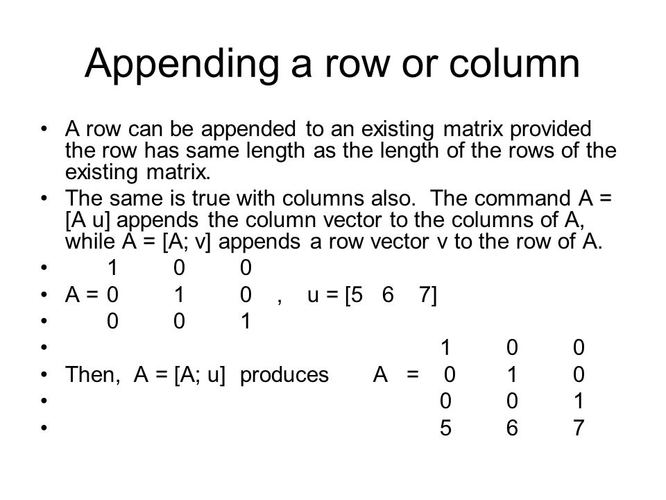 how to get a row or column in matlab
