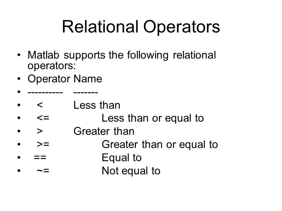how to make less than or equal to in matlab