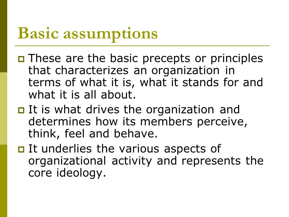 artifacts rules assumptions
