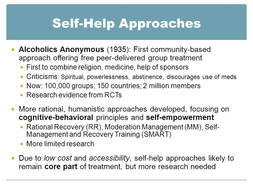 humanistic approach alcoholism 08032018  humanistic psychology holds that people are naturally good this field integrates person-centered therapy to obtain qualitative data specific to each.