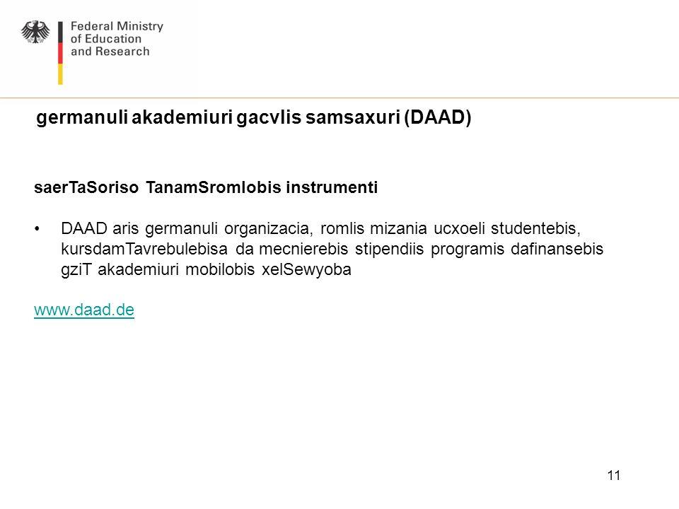 germanuli akademiuri gacvlis samsaxuri (DAAD)