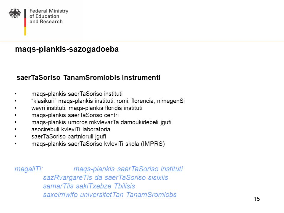 maqs-plankis-sazogadoeba