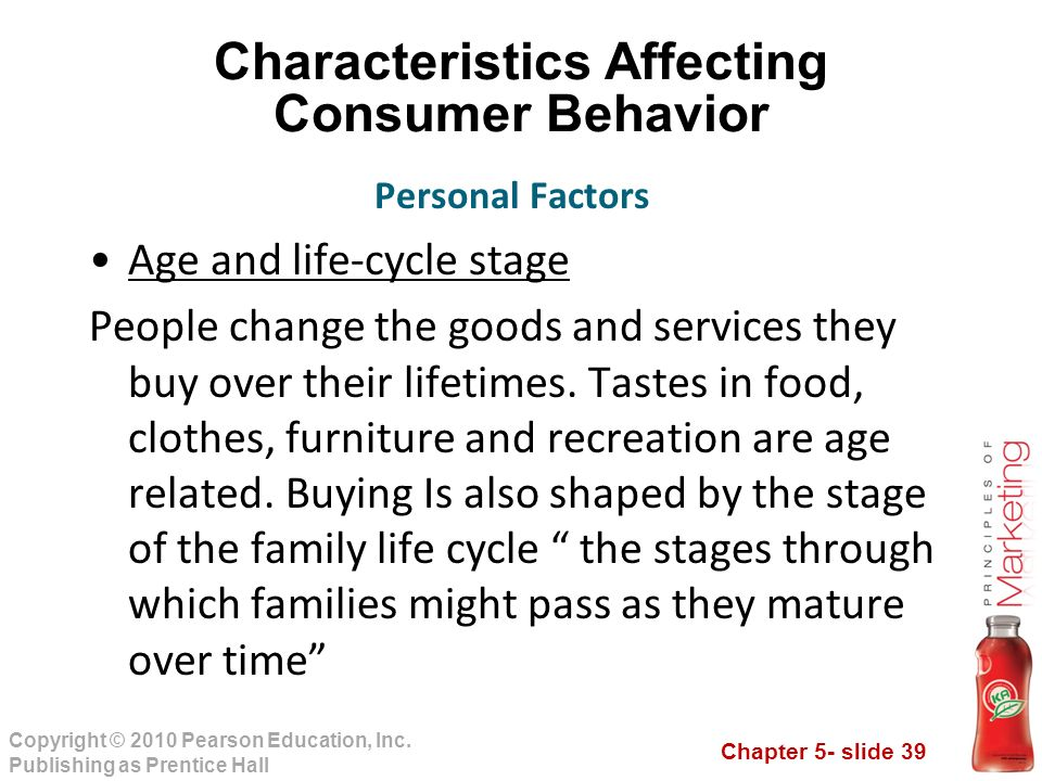 what factors affecting consumer behavior for hilton hotel