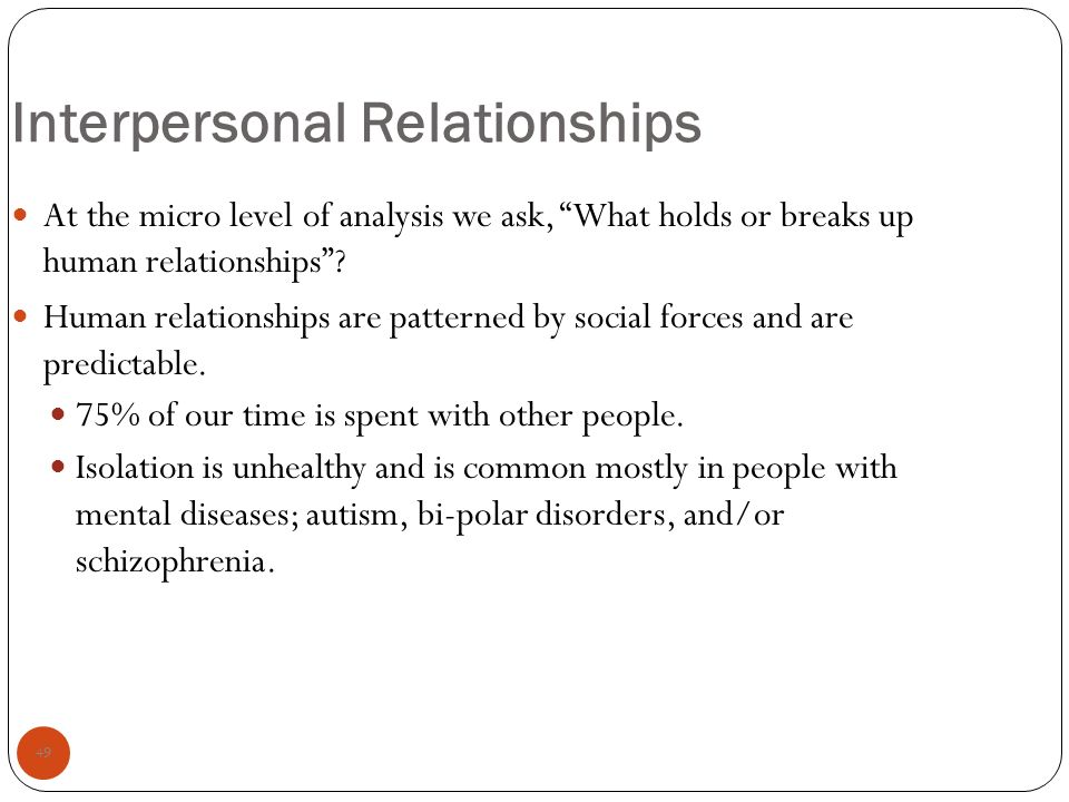 Interpersonal relationship and physical attractiveness