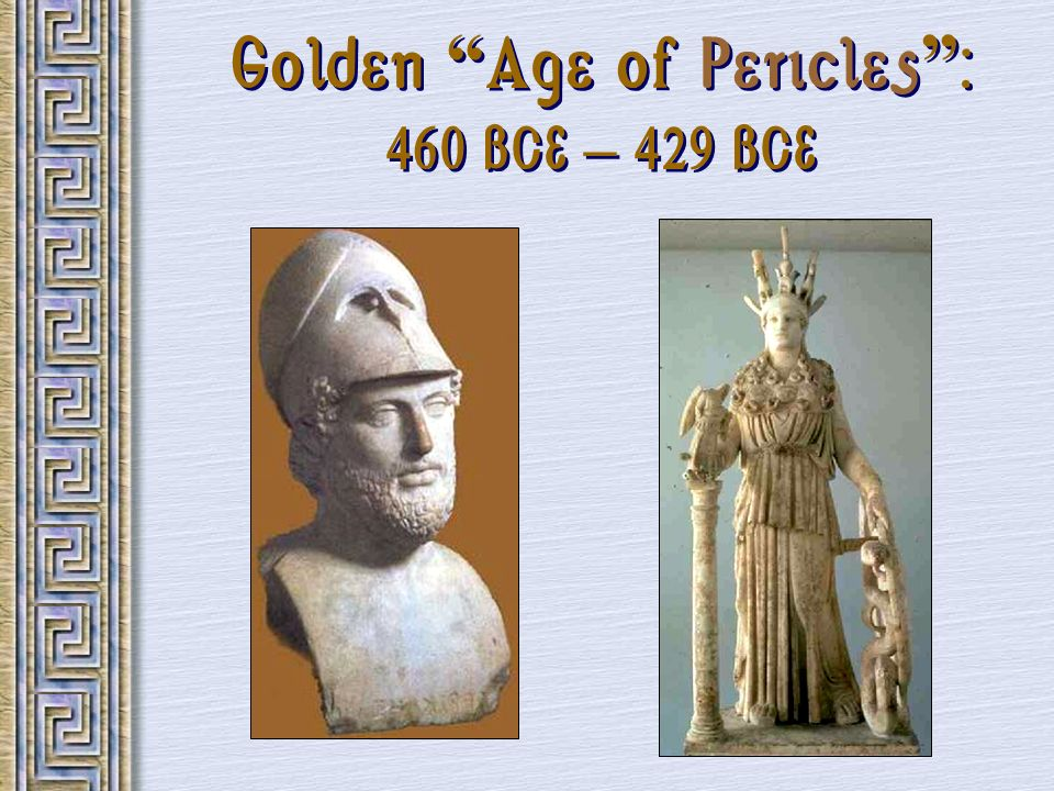 an introduction to the life of pericles Pericles by plutarch, part of  the charge when cimon was tried for his life for pericles was one of the committee appointed  take the introduction as quite.
